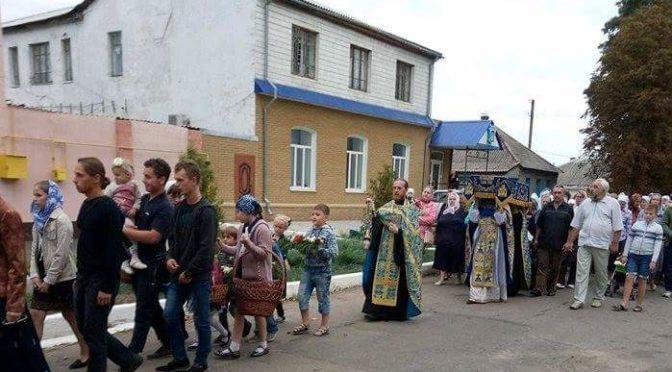 Чин погребения Плащаницы Пресвятой Богородицы