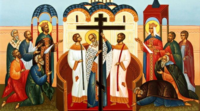 ПРОПОВЕДЬ БЛАЖЕННЕЙШЕГО ВЛАДИМИРА НА ВОЗДВИЖЕНИЕ КРЕСТА ГОСПОДНЯ