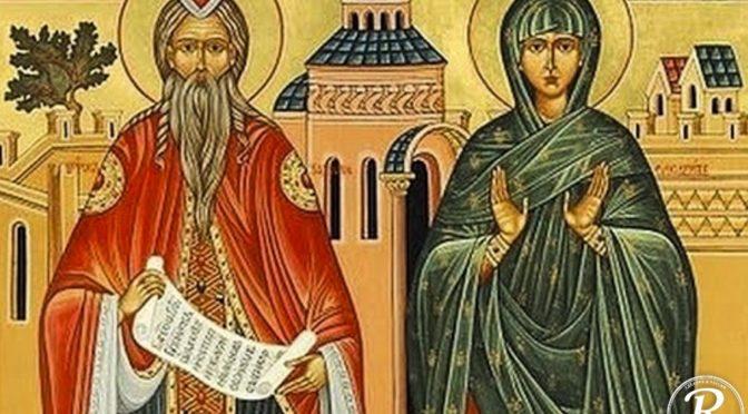 18 сентября Церковь чтит память пророка Захарии и праведной Елисаветы, родителей Иоанна Предтечи.