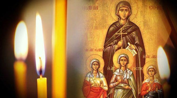 Святые мученицы ВЕРА, НАДЕЖДА и ЛЮБОВЬ и их мать СОФИЯ (†137)