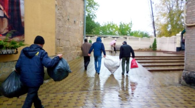 Фонд громад «ЗНАННЯ І СПРАВЕДЛИВІСТЬ» предоставил гуманитарную помощь