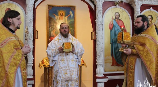 Богослужение в Христо-Рождественском кафедральном соборе