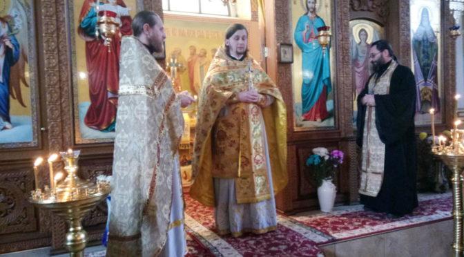 19 декабря 2017г., день памяти святителя Николая