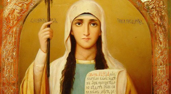 Святая Нина, Грузию в христианство обратившая