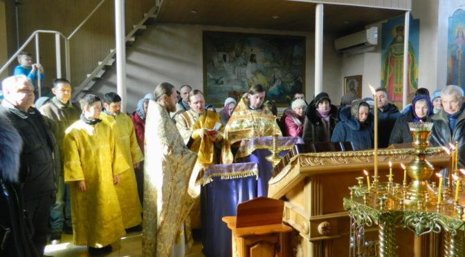 25 февраля 2018г., Неделя 1-ю Великого поста, Торжество Православия