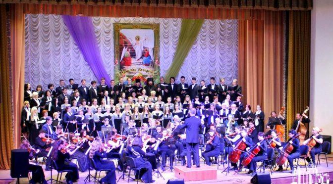12 04 2018 Пасхальный концерт