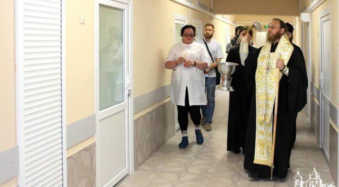 Северодонецкая епархия помогла Луганской областной  детской больнице
