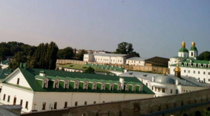Паломническая поездка в Киев завершилась
