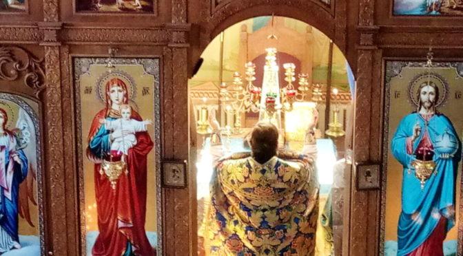 21.07.2018 г., явле́ние иконы Пресвятой Богородицы