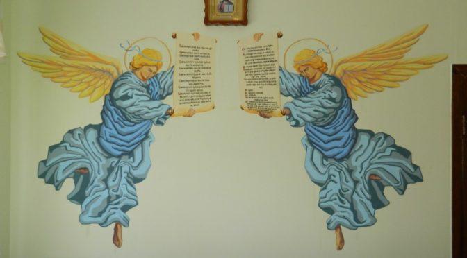роспись воскресной школы