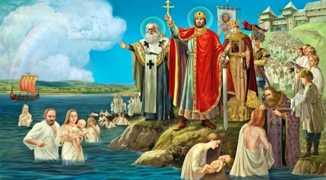 Анонс торжеств по случаю 1030-летия со Дня Крещения Руси