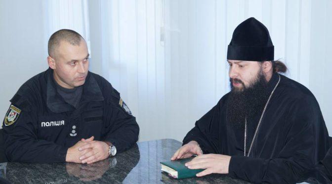 встреча  настоятелей  храмов   с   начальником  полиции