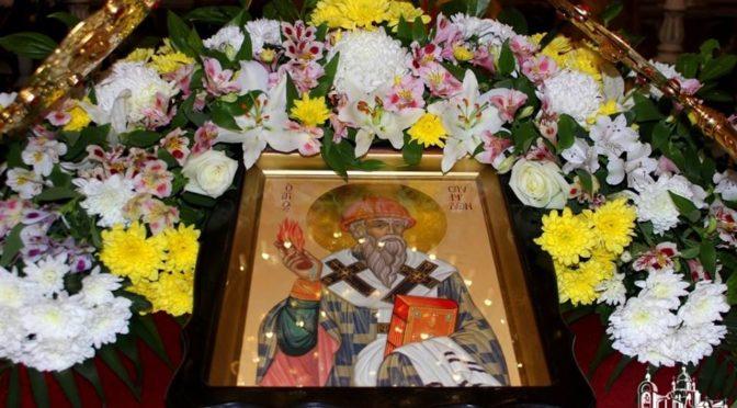 25.12.2018г., святителя Спиридона, епископа Тримифунтского