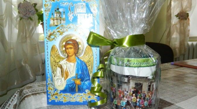 Воскресная школа поздравляет настоятеля с днём ангела!