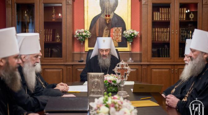 17.12.2018 Обращение Священного Синода УПЦ