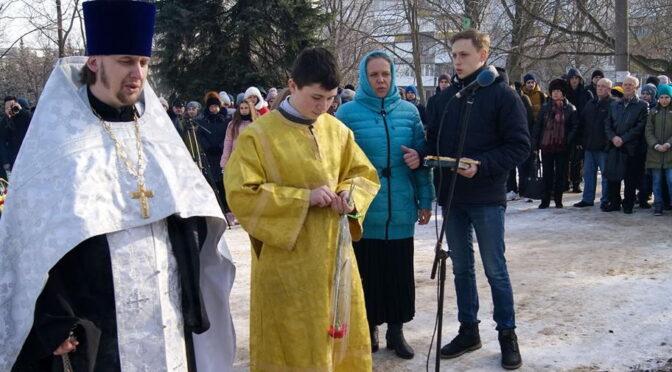 Заупокойная лития у памятника воинам-интернационалистам