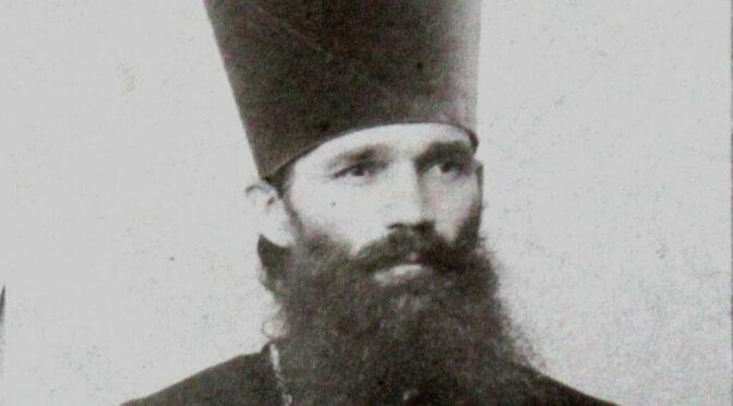 Из истории Свято-Митрофановской церкви Лисичанска.