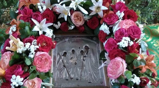 «Начало лета – Троица! Такая красота! И дышится, и молится, и в сердце чистота»…
