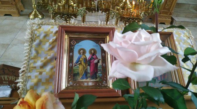 12.07.2019 г., славных и всехва́льных первоверхо́вных апостолов Петра и Павла
