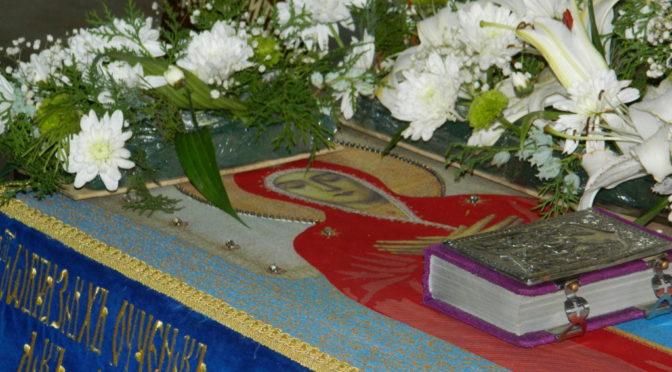 29.08.2019 Чин погребения плащаницы Богоматери