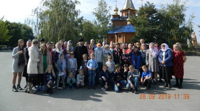 Паломническая поездка воскресной школы «Покрова»