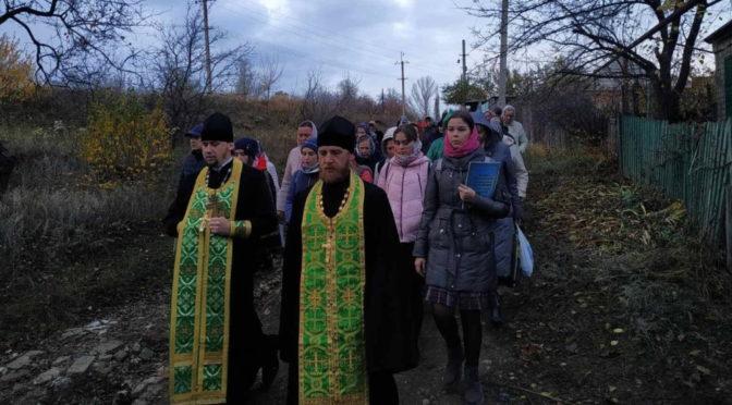 30.10.2019 Блаженной Параскевы Старобельской