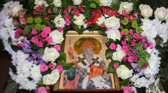 25.12.2019 Святителя Спиридона Тримифунтского