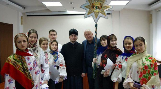 Колядки в Лисичанском городском совете