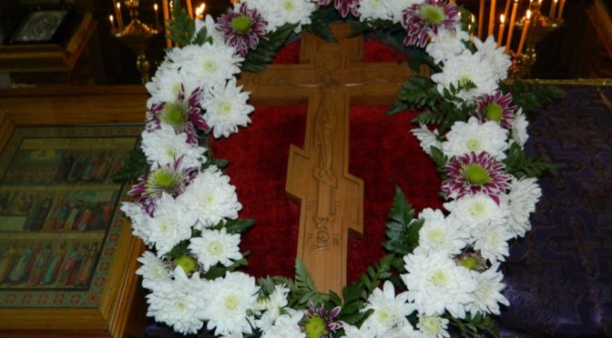 22.03.2020 г., Неделя 3-я Великого поста, Крестопоклонная.
