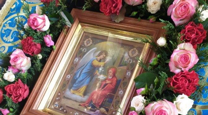 07.04.2020 Благовещение Пресвятой Богородицы