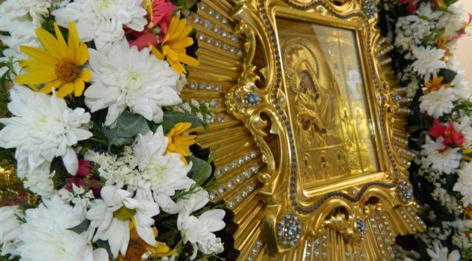 05.08.2020 Почаевской иконы Богоматери