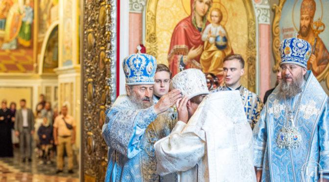 Поздравляем архимандрита Иринарха с возведением в сан епископа