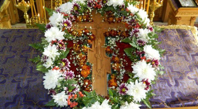27.09.2020 Всеми́рное Воздви́жение Честно́го и Животворя́щего Креста́ Госпо́дня