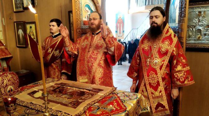 10.11.2020 Великомученицы Параскевы