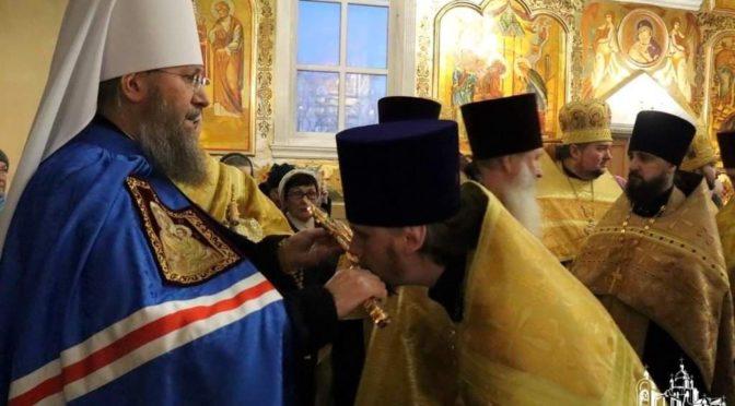 24-25.12.2020 святителя Спиридона епископа Тримифунтского