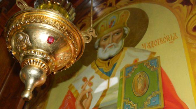 19.12.2020 святителя Николая, архиепископа Мир Ликийских чудотворца.