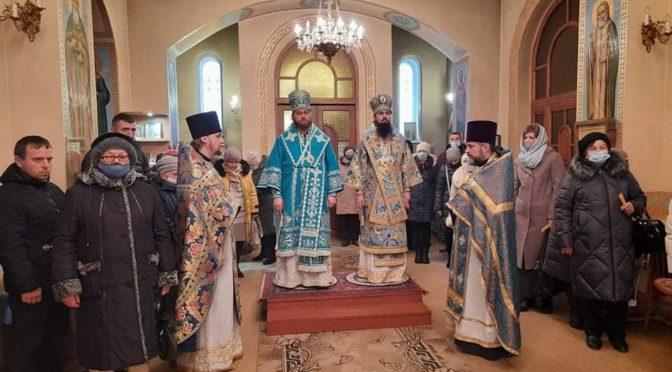 04.12.2020 Введение во храм Пресвятой Богородицы