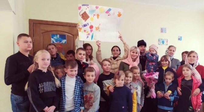 День Учителя в воскресной школе